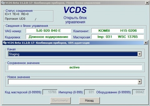 VAG Блог: Audi, Volkswagen, Skoda, Seat, Porsche: Тест стрелок Skoda
