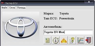 Toyota, Lexus Блог: Программа для диагностики Toyota, Hyundai и Nissan с помощью K-Line адаптера