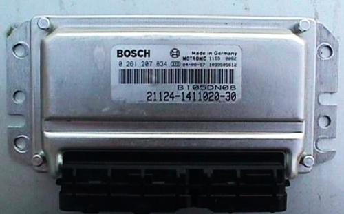 Bosch 7.9.7+