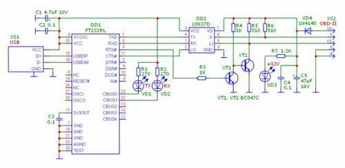 Subaru: чип-тюнинг, ремонт, обслуживание: Блог им. alexavias: Subaru Impreza Sedan, белая ›K-Line адаптер для диагностики