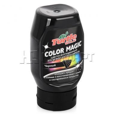 Автохимия. Как правильно ухаживать за автомобилей: Turtle Wax Color Magic BLACK