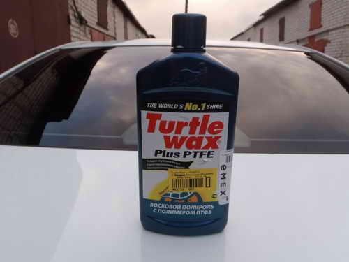 Автохимия. Как правильно ухаживать за автомобилей: Полироль Turtle WAX Plus PTFE