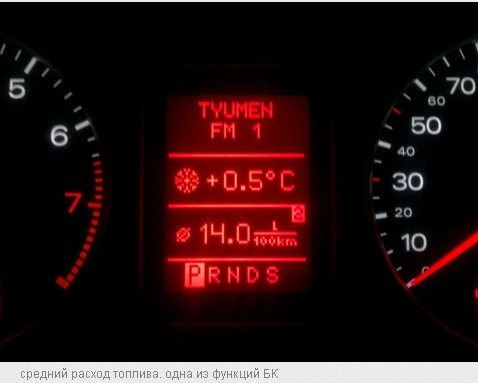 VAG Блог: Audi, Volkswagen, Skoda, Seat, Porsche: Настройка и адаптация бортового компьютера (на примере Audi A4 2.0 ALT)