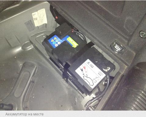 VAG Блог: Audi, Volkswagen, Skoda, Seat, Porsche: Замена и адаптация аккумулятора на примере  Audi A6 3.0Q BBJ