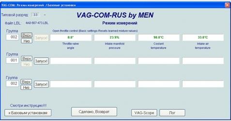 VAG Блог: Audi, Volkswagen, Skoda, Seat, Porsche: Улучшение холодного запуска двигателя на  Audi 80 2.6