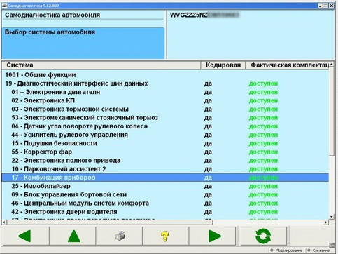 VAG Блог: Audi, Volkswagen, Skoda, Seat, Porsche: Изменение скрытых параметров через VAS-PC (VAS-5054)