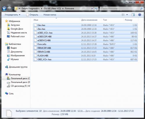 Autocom CDP / Delphi. Все о программе Autocom и Delphi: Как настроить Wurth WOW (Wurth Online the World) для работы с AutoCom и Delphi