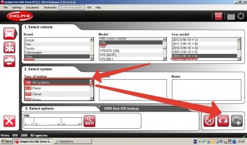 Autocom CDP / Delphi. Все о программе Autocom и Delphi: Блог им. info: Огляд програмного забезпечення для мультимарочного сканера Delphi DS150e