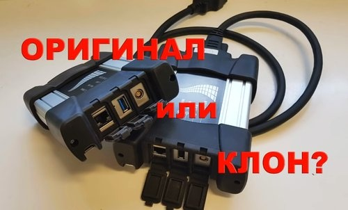 BMW Блог: BMW ICOM Original