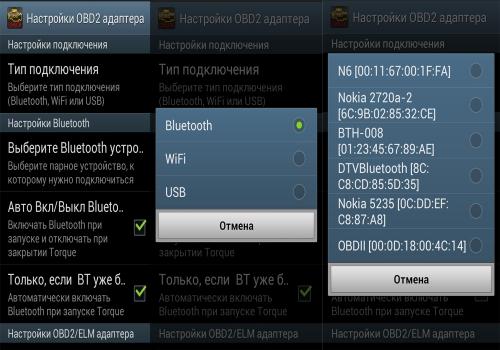 Блог им. Girman: Инструкция по настройке диагностического адаптера ELM 327
